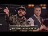 Шоу Студия Союз: Песня о песне - LOne и Тимати из сериала Шоу Студия Союз смотреть б...