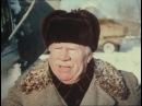 Сериал Возвращение Будулая (1985) 1 серия — смотреть онлайн видео, бесплатно!