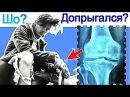 Он ПИЛ ЖЕЛАТИН с Детства СТАКАНАМИ и СТАЛ ЧЕМПИОНом! Лечение артроза суставов желатином