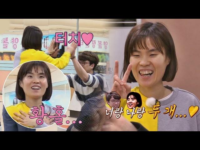 박지선, 운명처럼 만난 볼링장 매너남♥ 매너가_사랑을_만든다 밤도깨비 27회