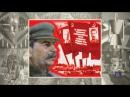 Часть 3 Фильм 6 НЭП и его окрестности 1921 1930