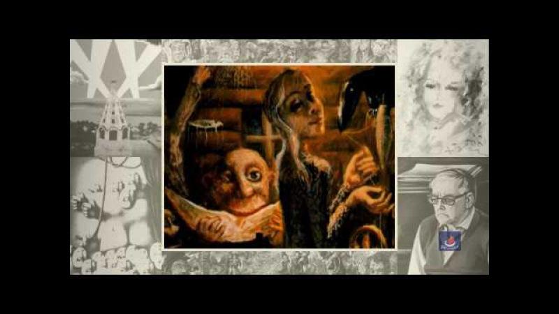 Часть 3. Фильм 8. От «оттепели» до «перестройки». 1953-1985