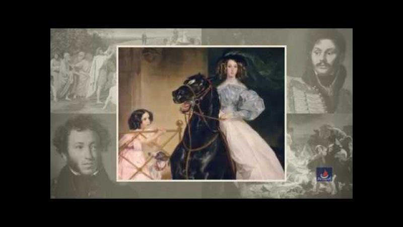Часть 2 Фильм 5 Изобразительное искусство Российской империи 1 й половины XIX века