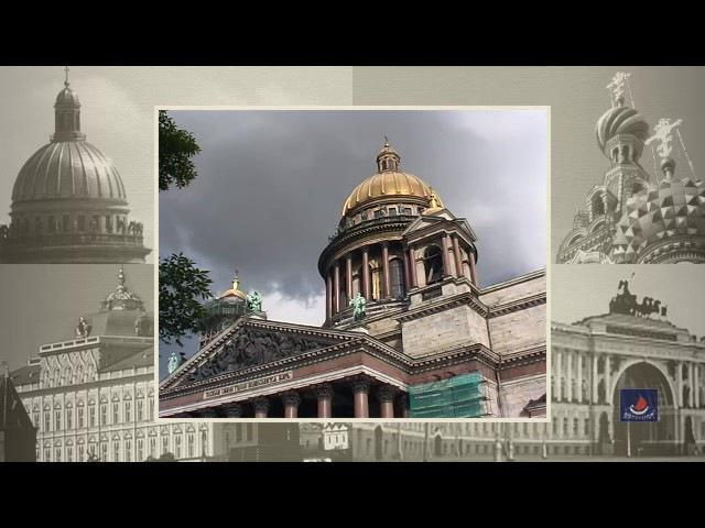 Архитектура Российской Империи. XIX век