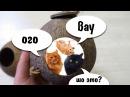 Кошки и Хомяк в ШОКЕ от подарков Петшоп Зоомагазин