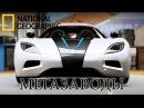 Koenigsegg Agera - Мегазаводы Документальный фильм