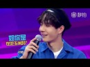 """Variety Show 170830 Unsurpassed Conference"""" UNIQ Yibo cut"""