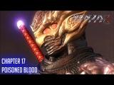 Ninja Gaiden Sigma 2 прохождение глава 17 Отравленная кровь