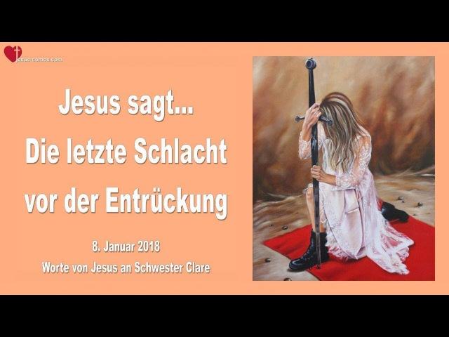 DIE LETZTE SCHLACHT VOR DER ENTRÜCKUNG ❤️ Liebesbrief von Jesus vom 8. Januar 2018