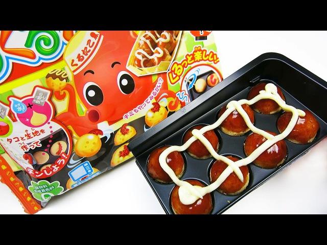 Японский набор Такояки из порошка, Kuru Kuru Takoyaki ~ Вкусняшки ~