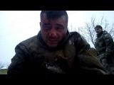 +18 За что воюешь укроп Допрос пленных ВСУ ополченцами Новороссии