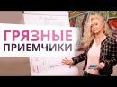 ВЛЮБИТЬ ЕГО НЕ СОСТАВИТ ТРУДА Юлия Ланске