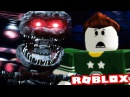 CHASED BY THE ANIMATRONIC CREATION! Roblox The Joy of Creation Five Nights at Freddys