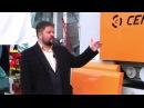 Превосходный вариант очистки зерна сепаратор CENTURION