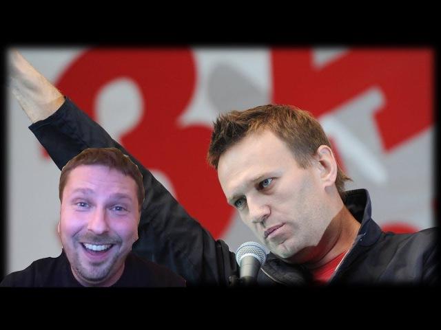 Ютуберы vs Кот Навальный зажигает Шарий тушит