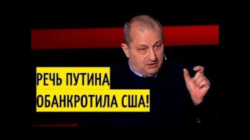 Путин намекнул США на маленькое ЦУНАМИ Слова Кедми ГРЯНУЛИ как гром Сильное послание Западу