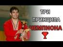 Легенда самбо Раис Рахматуллин Почему врачи запрещали тренироваться 7 кратному Чемпиону мира