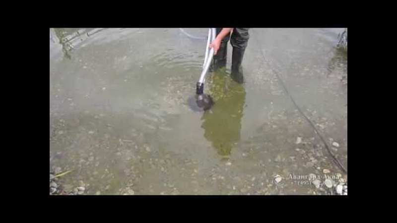 Очистка дна водоема без откачки воды