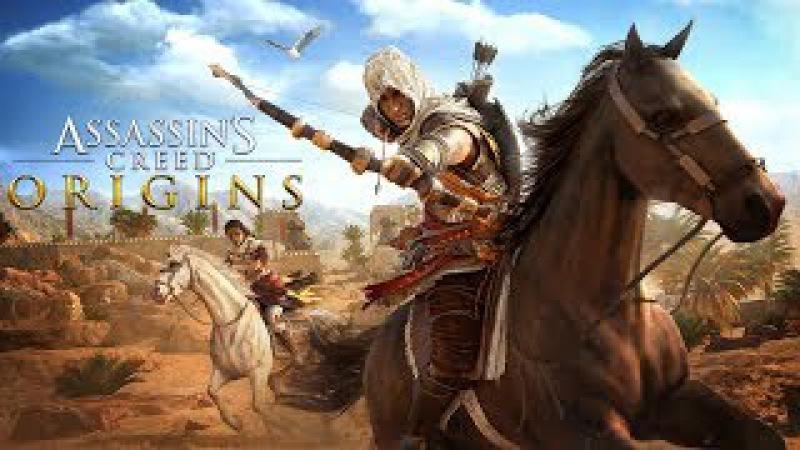 Assassin's Creed: Истоки 14