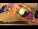 R16 B35 How to make a small flower bouquet 如何自製小型心意花束