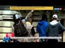 Новости на «Россия 24»  •  Скандальный фильм о Майдане: оштрафованная украинка и европейский фурор