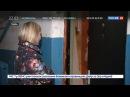 Новости на Россия 24 Багдасарян так и не увидели на исправительных работах