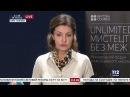 Искусство без границ теперь есть и в Украине и это очень важное событие Марина Порошенко