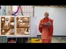 27 лекция. Бхагавад-Гита. Глава 9 Вриндаван, 08.01.2018 Ватсала дас