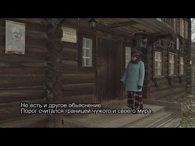 Aigoiden sidoi 🏡 Традиционная вепсская усадьба