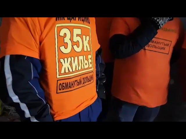 20.01.2018 Сегодня обманутые дольщики ЖК ЦАРИЦЫНО заселились в недостроенный корпус