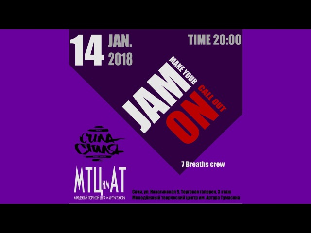 Kalmar Samo VS D roll Neprosto Jam On Make your call out. VOL 2