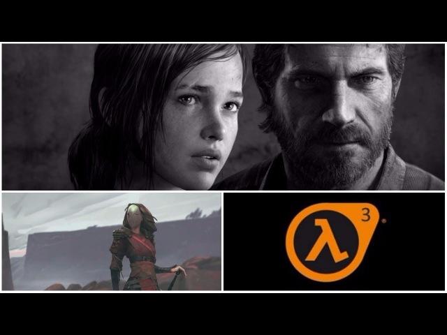 В новом сезоне Игры Престолов нашли отсылку к The Last of Us | Игровые новости