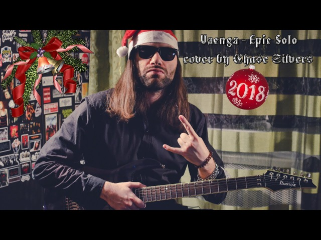 Elena Vaenga Epic Guitar Solo Cover by Chase Silvers