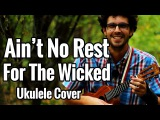 Ain't No Rest For The Wicked - Ukulele Cover (Cage The Elephant)