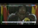 Новости на «Россия 24» • Лидер оппозиции Зимбабве потрясен Мугабе подвел всю нацию