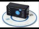 ✔✔✔ ELM327 Bluetooth V2.1 АВТОСКАНЕР OBDII (Сканируй свое авто сам) ✔✔✔