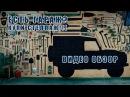 Есть гараж Купи стеллаж! Видео обзор расчета и сборки стеллажа для гаража