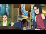 Боруто 26 серия (Rain.Death) / Boruto: Naruto Next Generations 26 русская озвучка