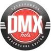 DMX Tools - контроллеры USB DMX512