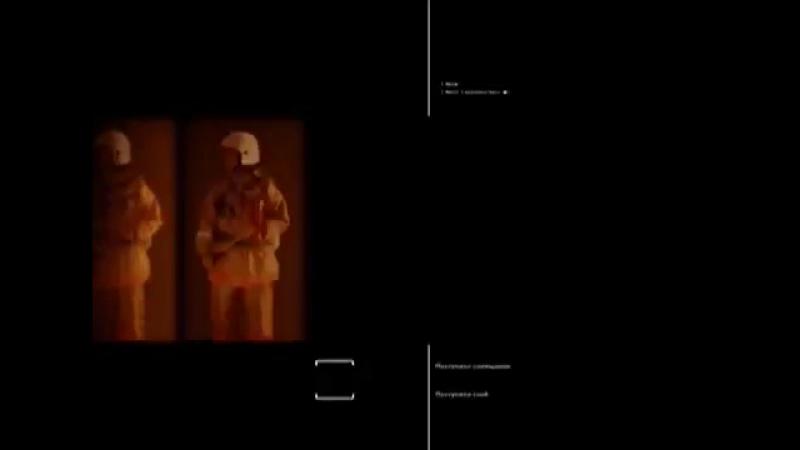 Заставка программы Вести. Дежурная часть (Россия, 2005-2006) Другая версия