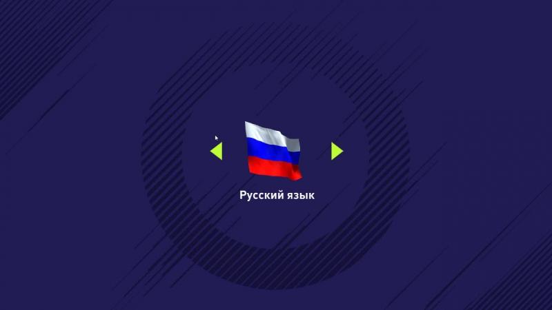 Павел Князь - live