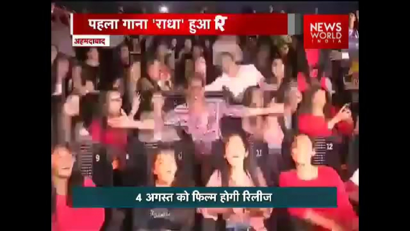 Jab Harry Met Sejal First Song Radha Out! SRK Released It In Ahmadabad