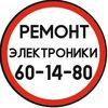Ремонт телефонов и электроники во Владимире