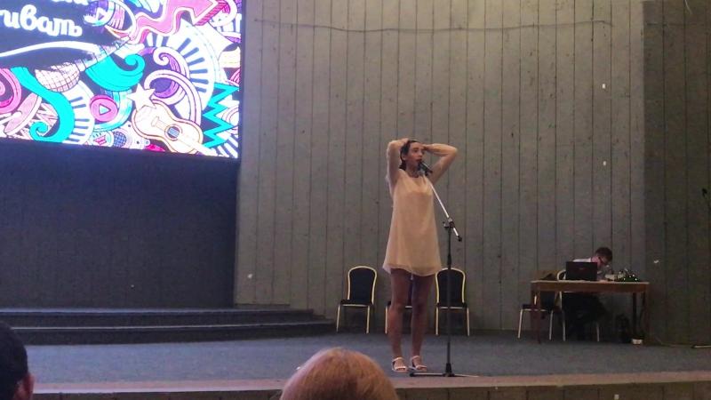 Плач Ярославны, Никитина Анастасия