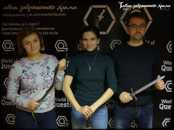 Команда победителей 12.11.2017