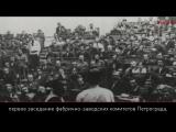 100 фактов о 1917. Зал заседаний в Таврическом дворце