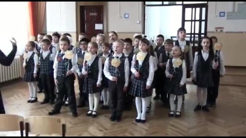 Битва хоров 1-б класс