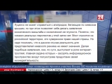 С. Аксёнов: «Уверен, что Луценко вместе со своими подельниками будет сидеть на скамье подсудимых» Заявления космического масштаб