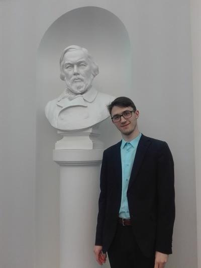 Александр Варжавин