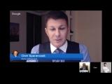 Блокчейн и Криптовалюты - Экономист Против Банкира - Евгений Романенко и Олег Бр